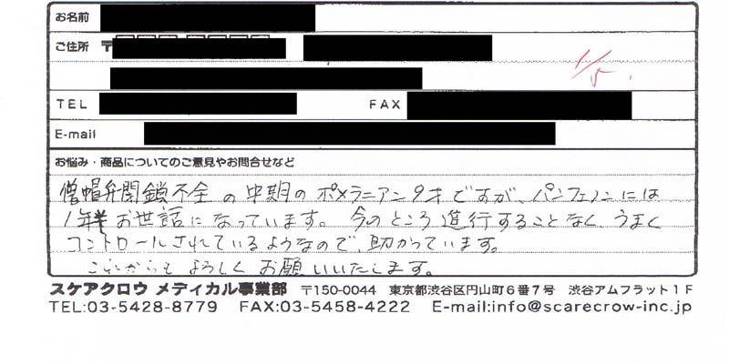 コメント・MR.jpg
