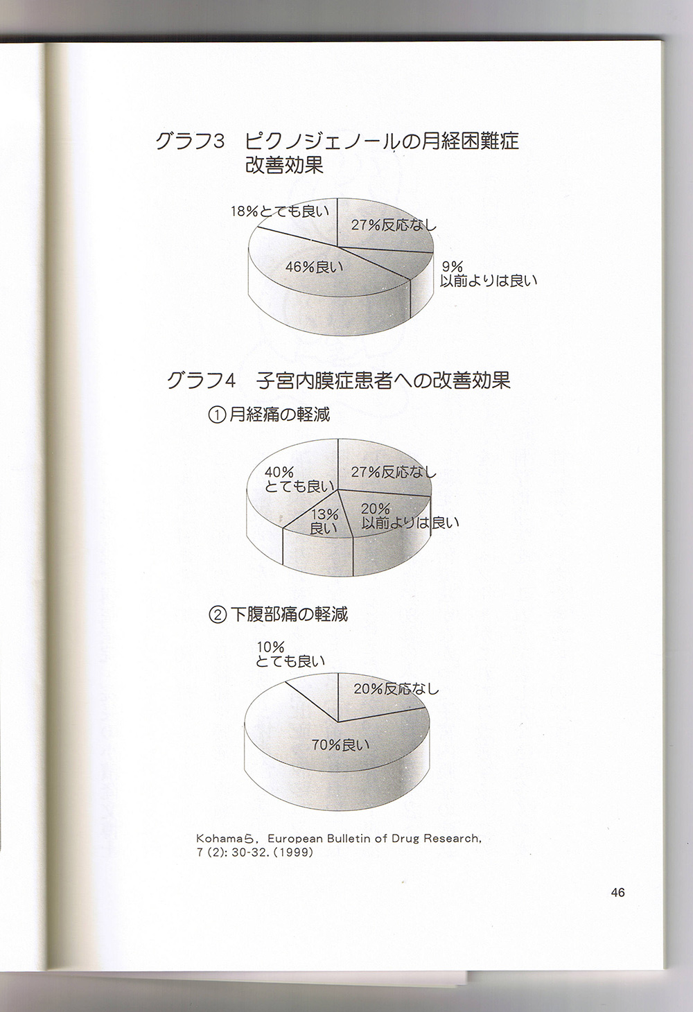 CCF20080714中.jpg