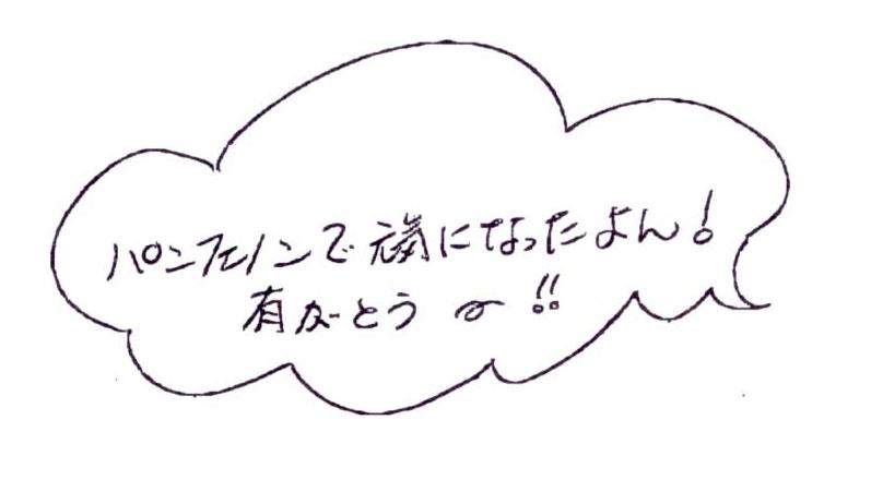 ペット倶楽部11月号シャドー.jpg