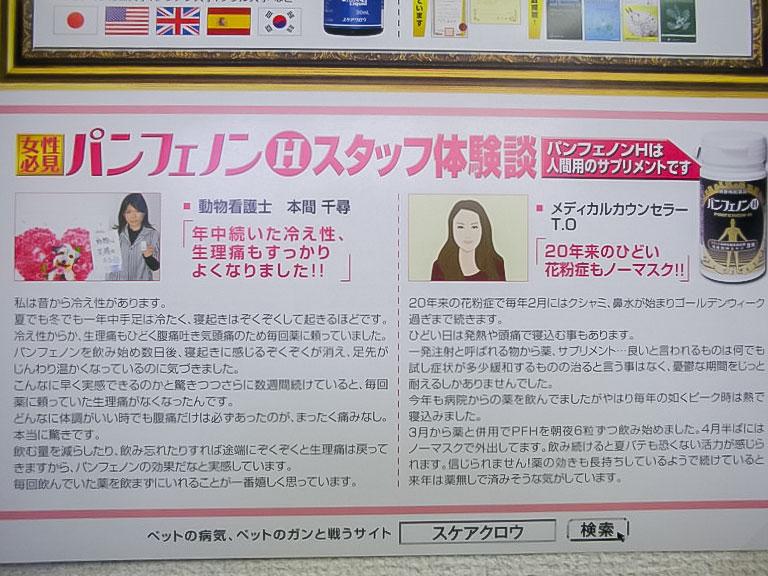 ちーちゃん丶T丶Oさん.JPG