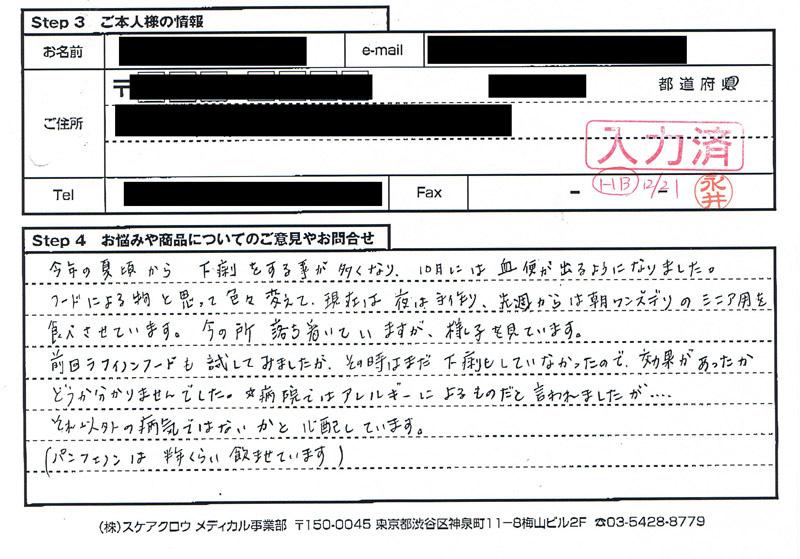 21.12.21Kヨークシャ.jpg